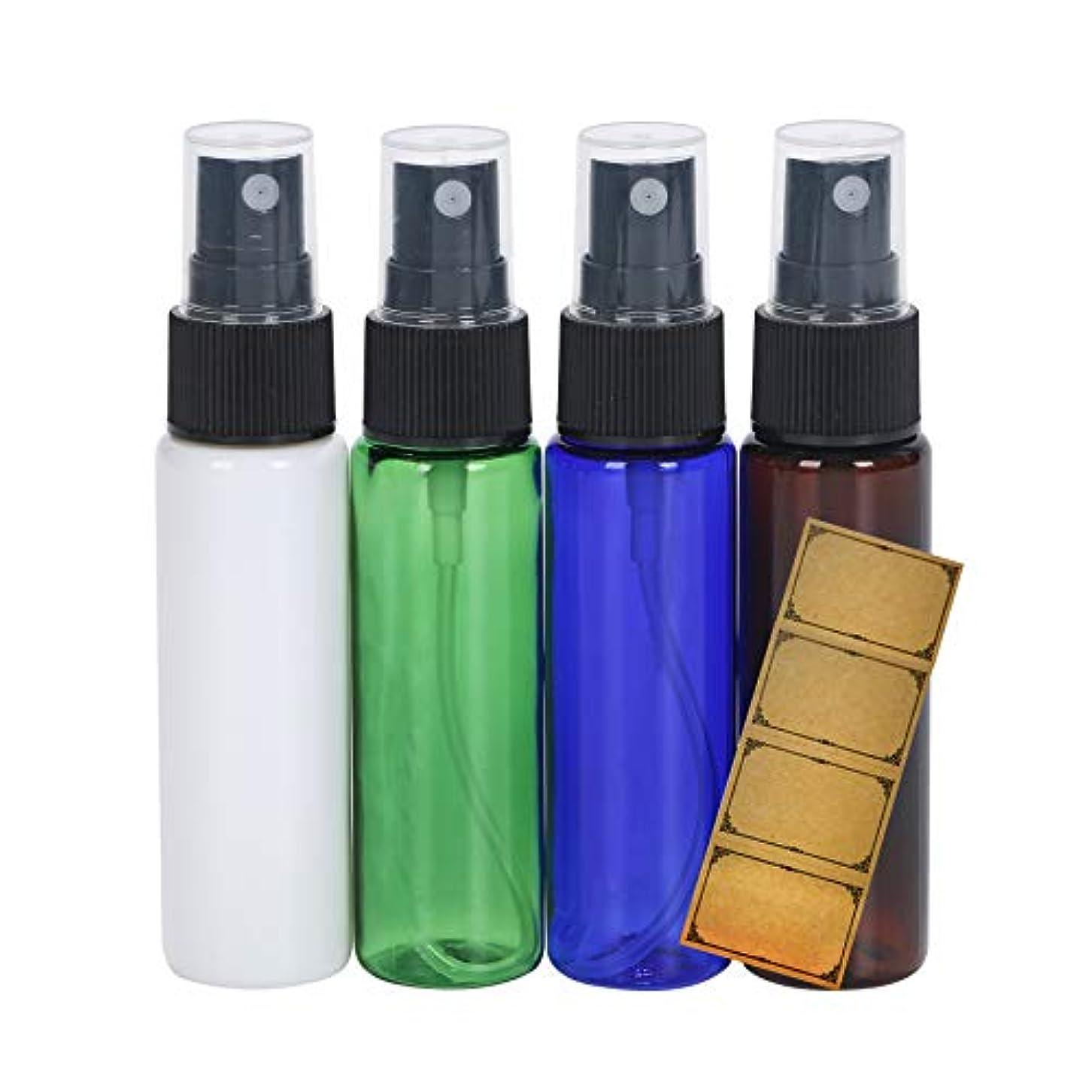 ブラスト文字印刷するスプレーボトル 30ml 4本 オリジナルラベルシール付き 遮光 PET製 (4色(青、緑、茶、白))