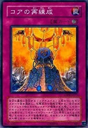 遊戯王 ANPR-JP073-N 《コアの再練成》 Normal