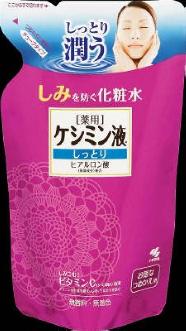 微妙食事を調理する巻き取りケシミン浸透化粧水 しっとりもちもち つめかえ用 × 3個セット