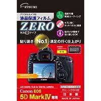 (6個まとめ売り) エツミ デジタルカメラ用液晶保護フィルムZERO Canon EOS 5D Mark IV 専用 E-7350