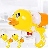 ACHICOO 水鉄砲 水泳 浴室 風呂 漫画 アヒルの形 おもちゃ 屋外 子供