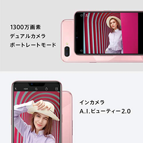 OPPO R15 Neo【国内正規品】6.2インチ/SIMフリースマートフォン/ダイヤモンド ピンク(3GB/64GB/4,230mAh) 873334-4