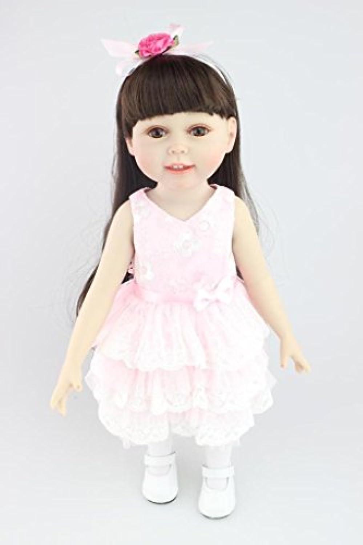 Nicery 人形 Babyラブリーガール玩具人形高ソフビ18インチ45センチメートルリアルな可動プリンセスピンクのドレススマイル Reborn Dolls JP