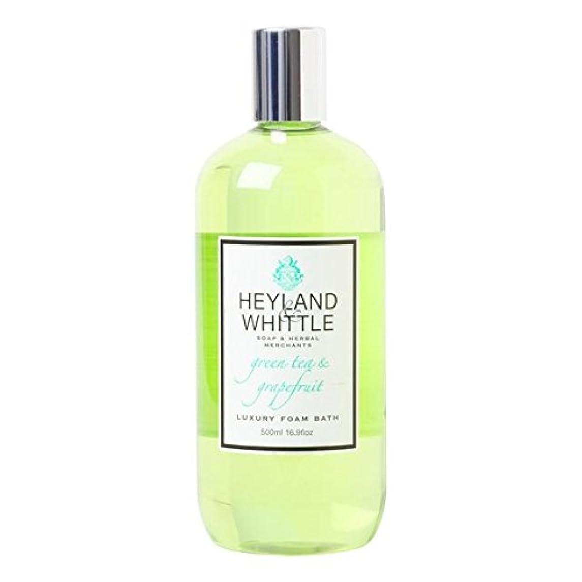 限り床を掃除するホテル&削るグリーンティ&グレープフルーツ泡風呂500ミリリットル x2 - Heyland & Whittle Greentea & Grapefruit Foam Bath 500ml (Pack of 2) [並行輸入品]