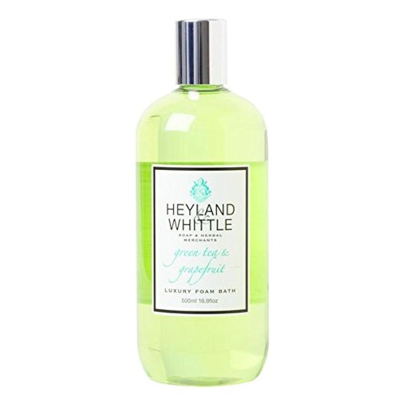 定期的な熱心親愛な&削るグリーンティ&グレープフルーツ泡風呂500ミリリットル x2 - Heyland & Whittle Greentea & Grapefruit Foam Bath 500ml (Pack of 2) [並行輸入品]