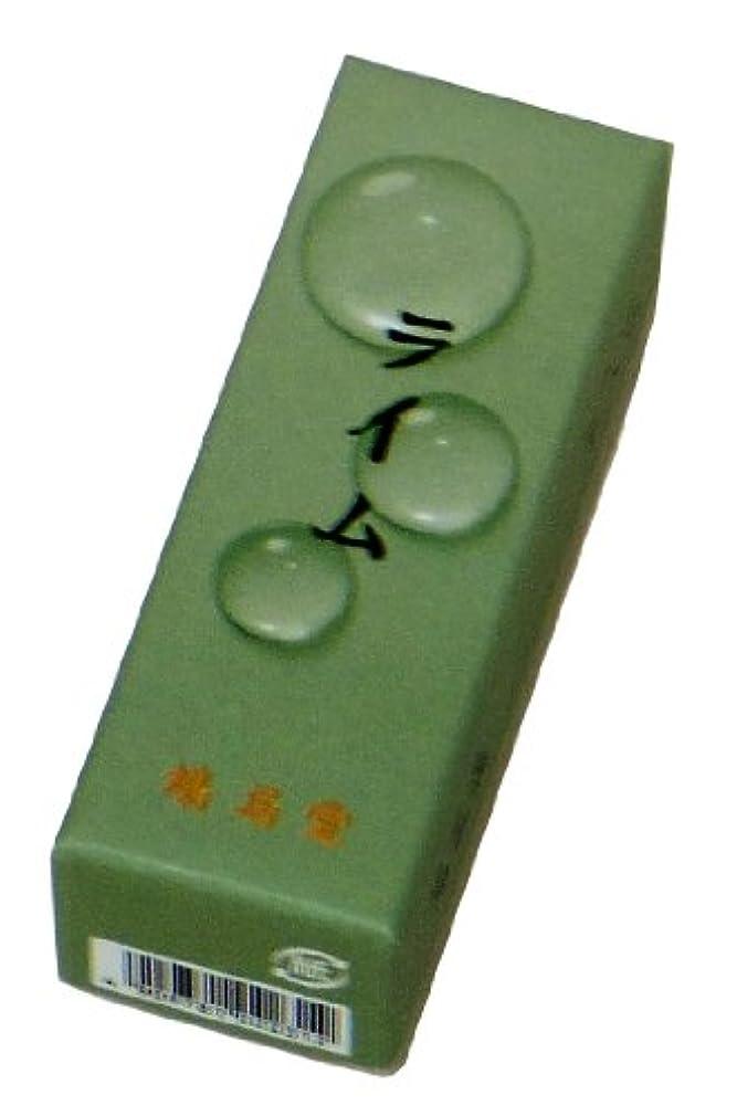 ジョガーアプローチボトル鳩居堂のお香 果実の香り ライム 20本入 6cm