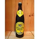 ドイツビール ケーニッヒ ルードヴィッヒ ヴァイスビア・ヘル 500ml