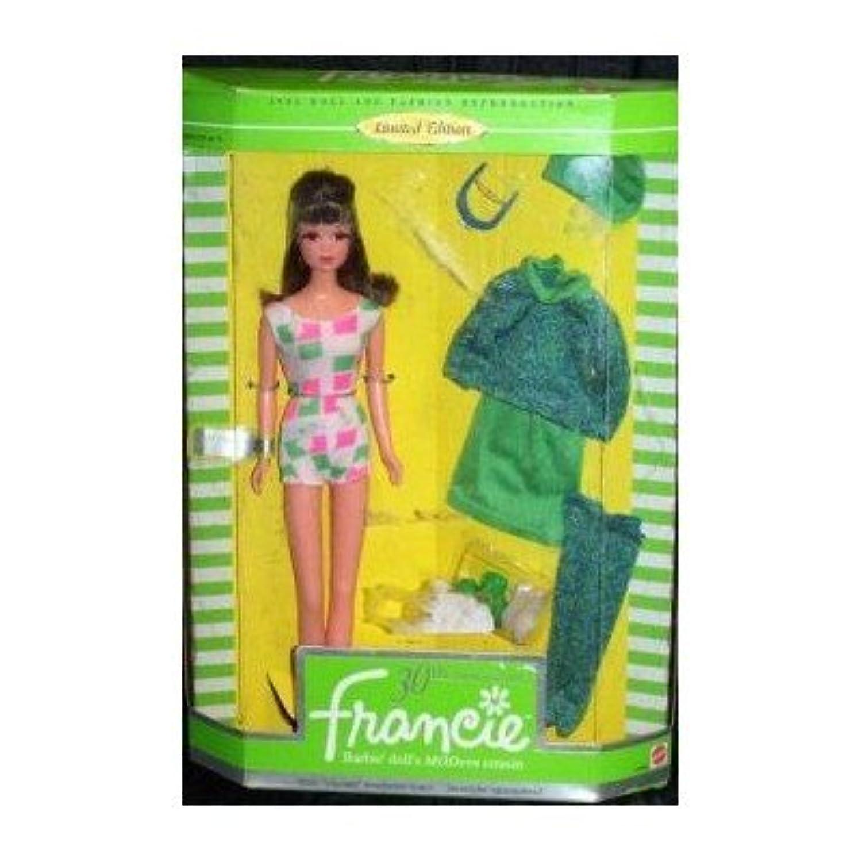 フランシー 発売30周年アニバーサリードール