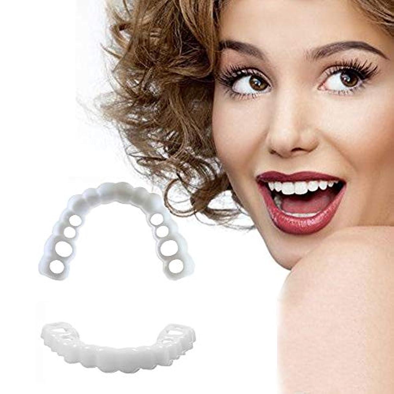 語クスクスキャスト1セット上下歯シミュレーションブラケット第二世代シリコーンシミュレーション義歯ホワイトニングセットパーフェクトスマイルベニアは皆のためです,6Pairs