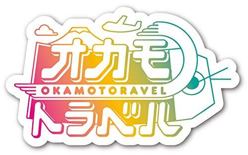 オカモトラベル~南米年越し弾丸ツアー後編~ [DVD]