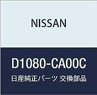 NISSAN (日産) 純正部品 ハードウエアー キツト フロント デイスク ブレーキ パツド ムラーノ 品番D1080-CA00C