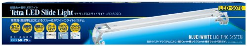 テトラ (Tetra) LEDスライドライト LED6070