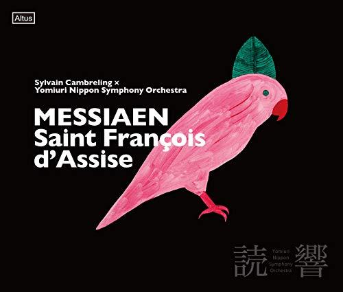 メシアン : 歌劇 《アッシジの聖フランチェスコ》 (Messiaen : Saint Francois d'Assise / Sylvain Cambreling | Yomiuri Nippon Symphony Orchestra) [CD] [国内プレス] [日本語帯・解説・歌詞対訳付]