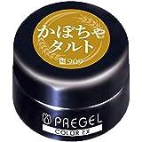 PRE GEL(プリジェル) カラーEX かぼちゃタルト 3g PG-CE909 UV/LED対応