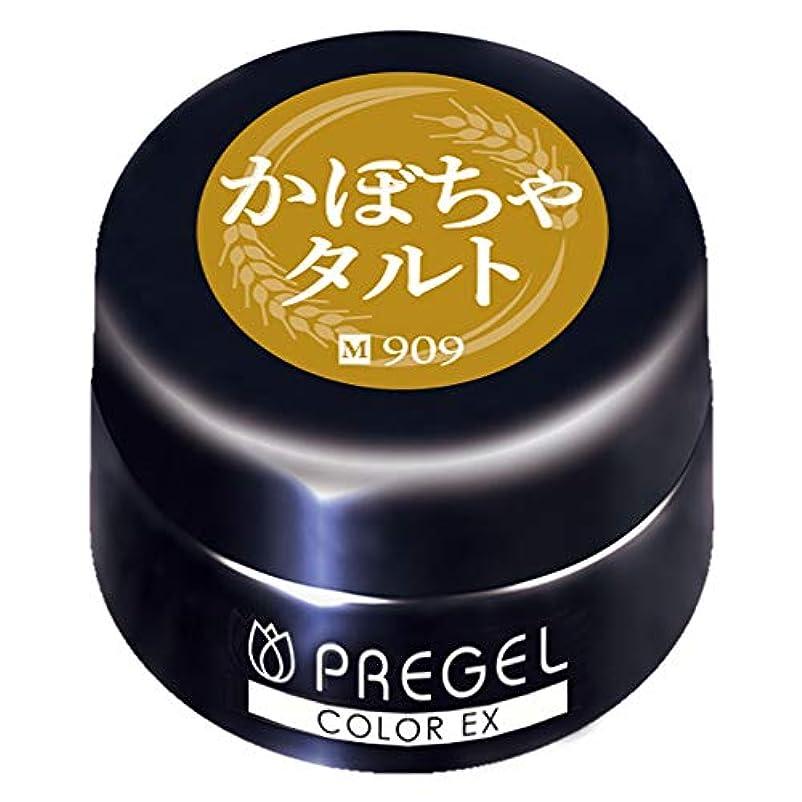 胸スキニーまでPRE GEL(プリジェル) カラーEX かぼちゃタルト 3g PG-CE909 UV/LED対応