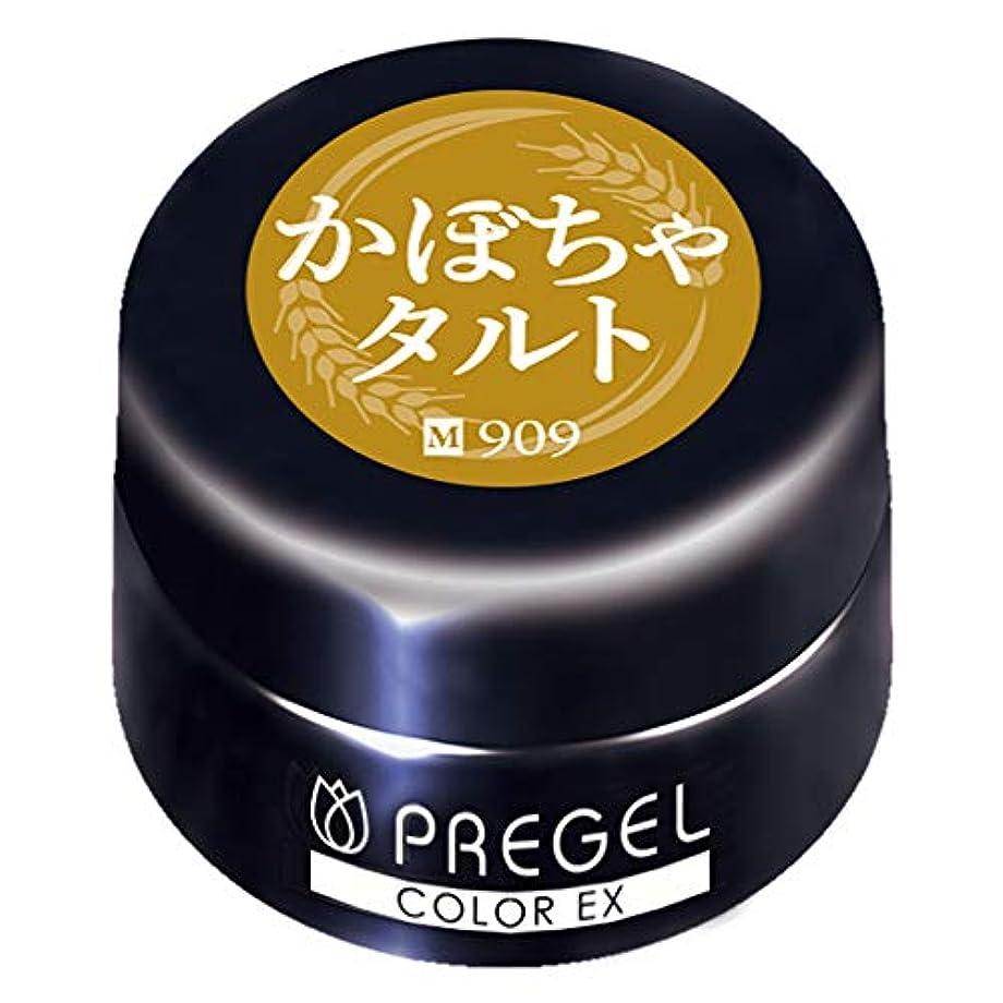 カーフ起きてモチーフPRE GEL(プリジェル) カラーEX かぼちゃタルト 3g PG-CE909 UV/LED対応