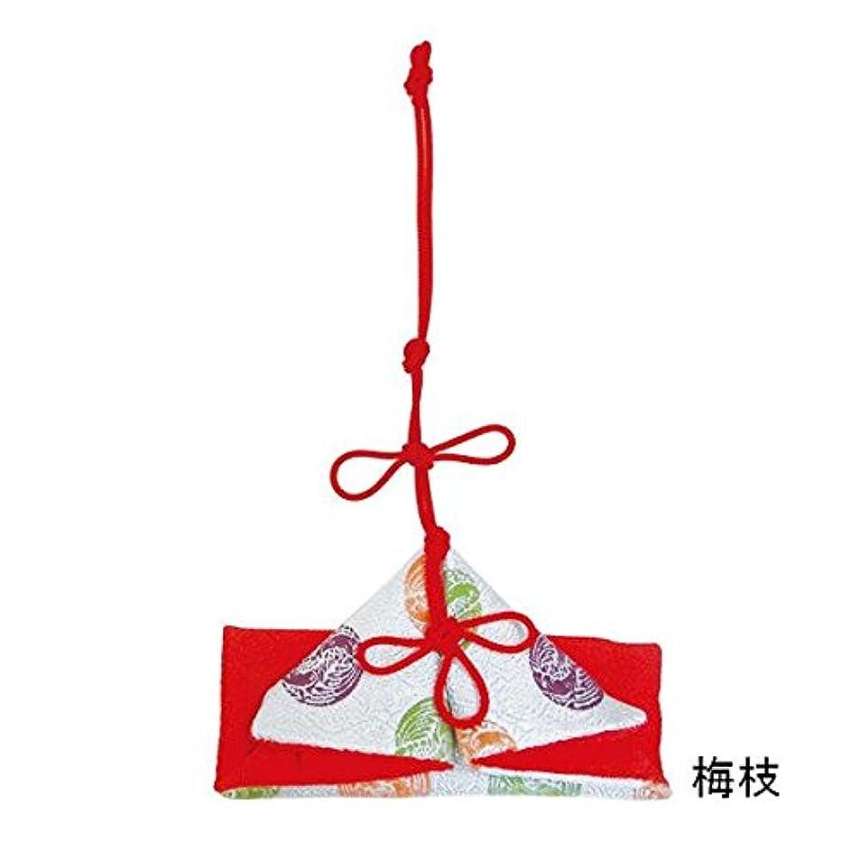 風刺王女赤ちゃん源氏物語 掛香 唐衣(からぎぬ)  (梅枝)