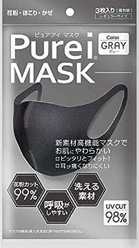PureiMASK(ピュアアイマスク)(トラベルモール独占) 洗えるマスク マスク グレー レギュラーサイズ 3枚入り 1パック