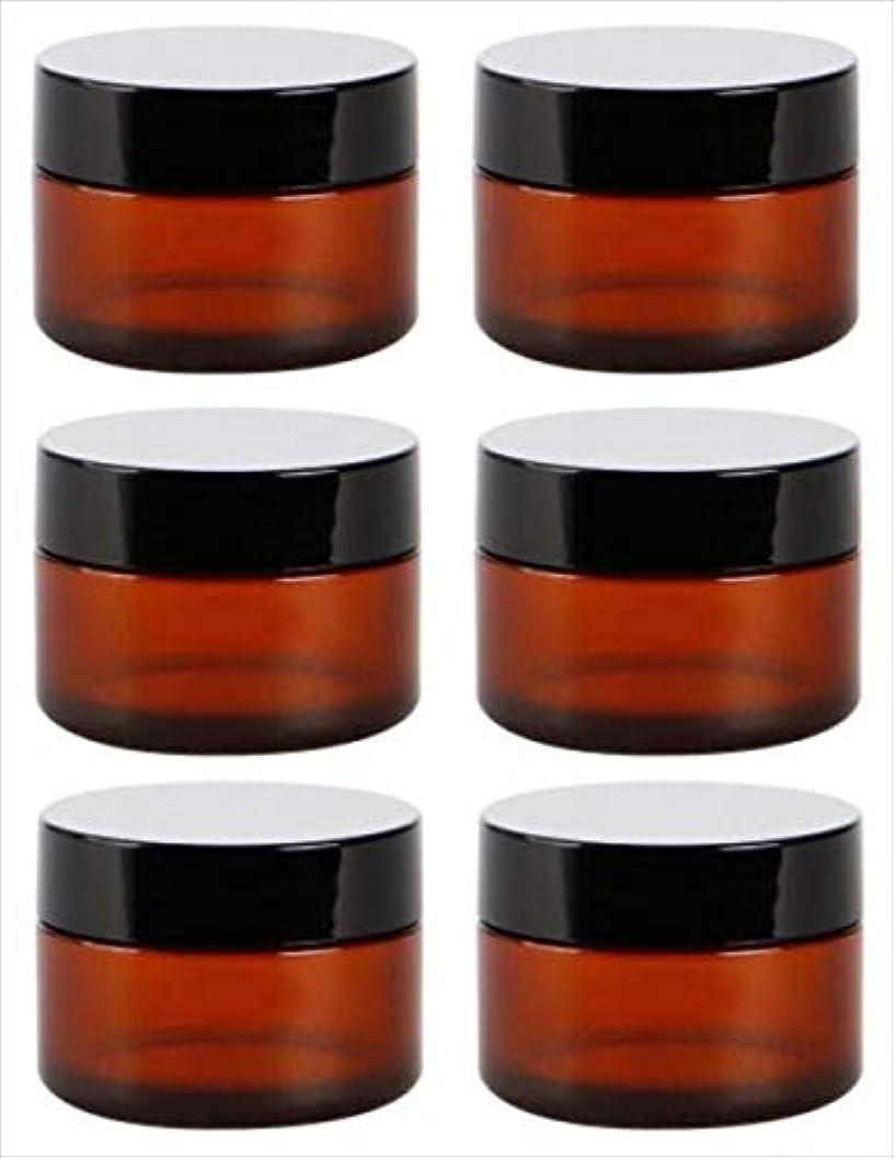 取得するリズム港GJTr ハンドクリーム 容器 遮光瓶 ジャー ガラス ボトル 詰替え アンバー ブラウン 30g 6個 セット