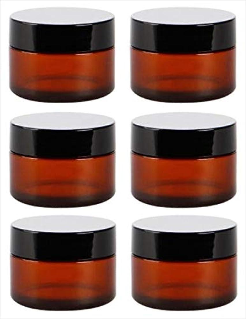 ペストリーリクルート倉庫GJTr ハンドクリーム 容器 遮光瓶 ジャー ガラス ボトル 詰替え アンバー ブラウン 30g 6個 セット
