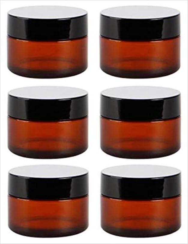 性的モルヒネ変換GJTr ハンドクリーム 容器 遮光瓶 ジャー ガラス ボトル 詰替え アンバー ブラウン 20g 6個 セット