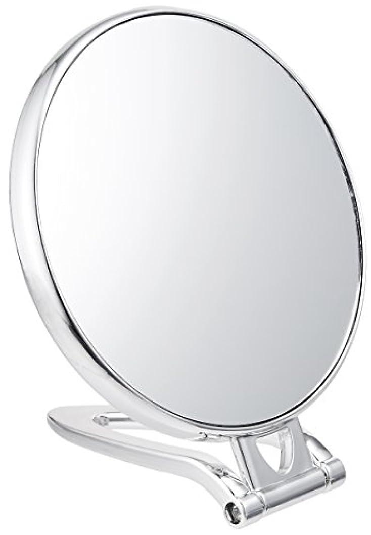 言い聞かせるコック緩やかな拡大鏡付スタンドミラー(約2倍)シルバー