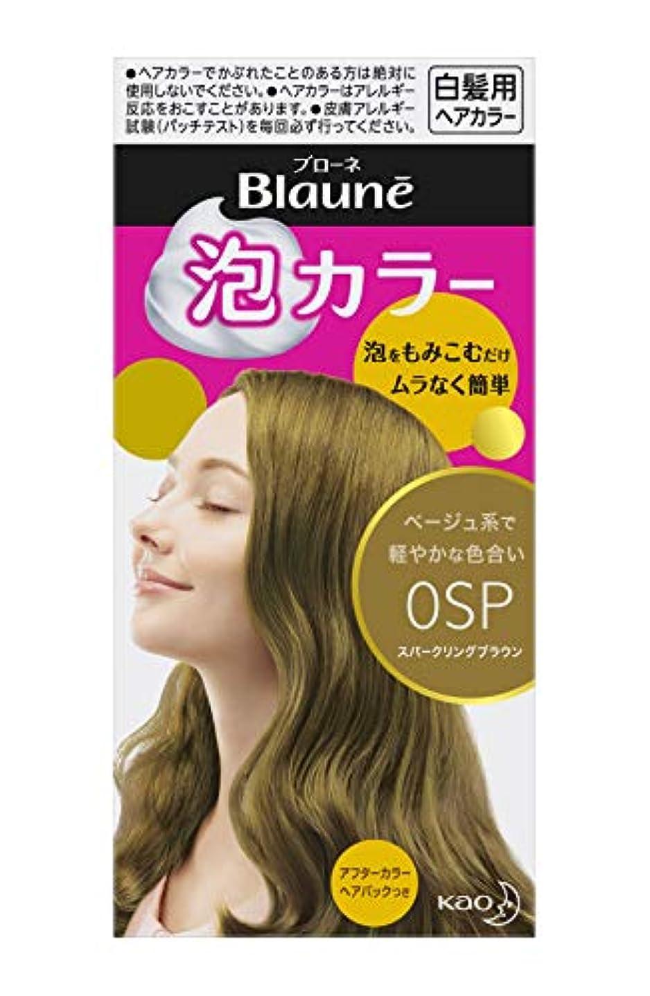 ブローネ 泡カラー 0SP スパークリングブラウン 108ml [医薬部外品]