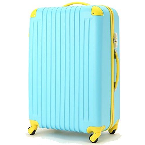 (トラベルデパート) 超軽量スーツケース TSAロック付 (Sサイズ(34L), パステルブルー)