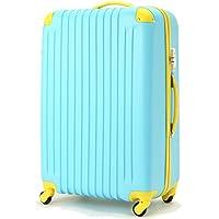 (トラベルデパート) 超軽量スーツケース TSAロック付