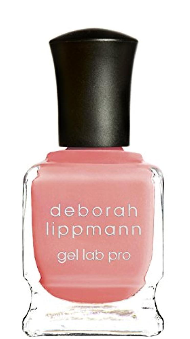 ストライプそれる限定[Deborah Lippmann] デボラリップマン ジェルラボプロ ハッピーデイズ(カラー:コーラルクリーム)/HAPPY DAYS ジェルポリッシュ 15mL