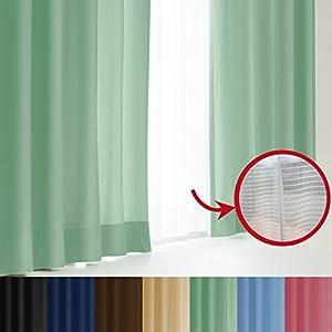 窓美人 エール 遮光性カーテン&UVカットミラーレース 各2枚 幅100×丈178(176) cm エメラルドグリーン