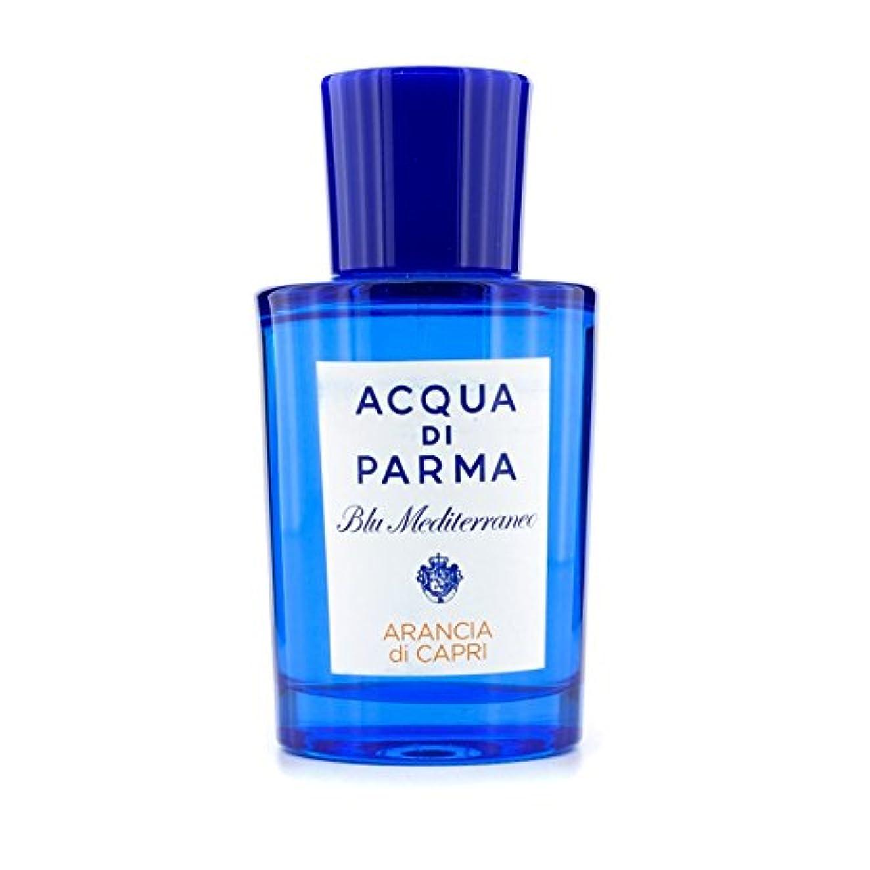 家庭時間章アクアディパルマ Acqua di Parma ブルーメディテラネオ アランシア ディ カプリ 75ml EDT オーデトワレスプレー