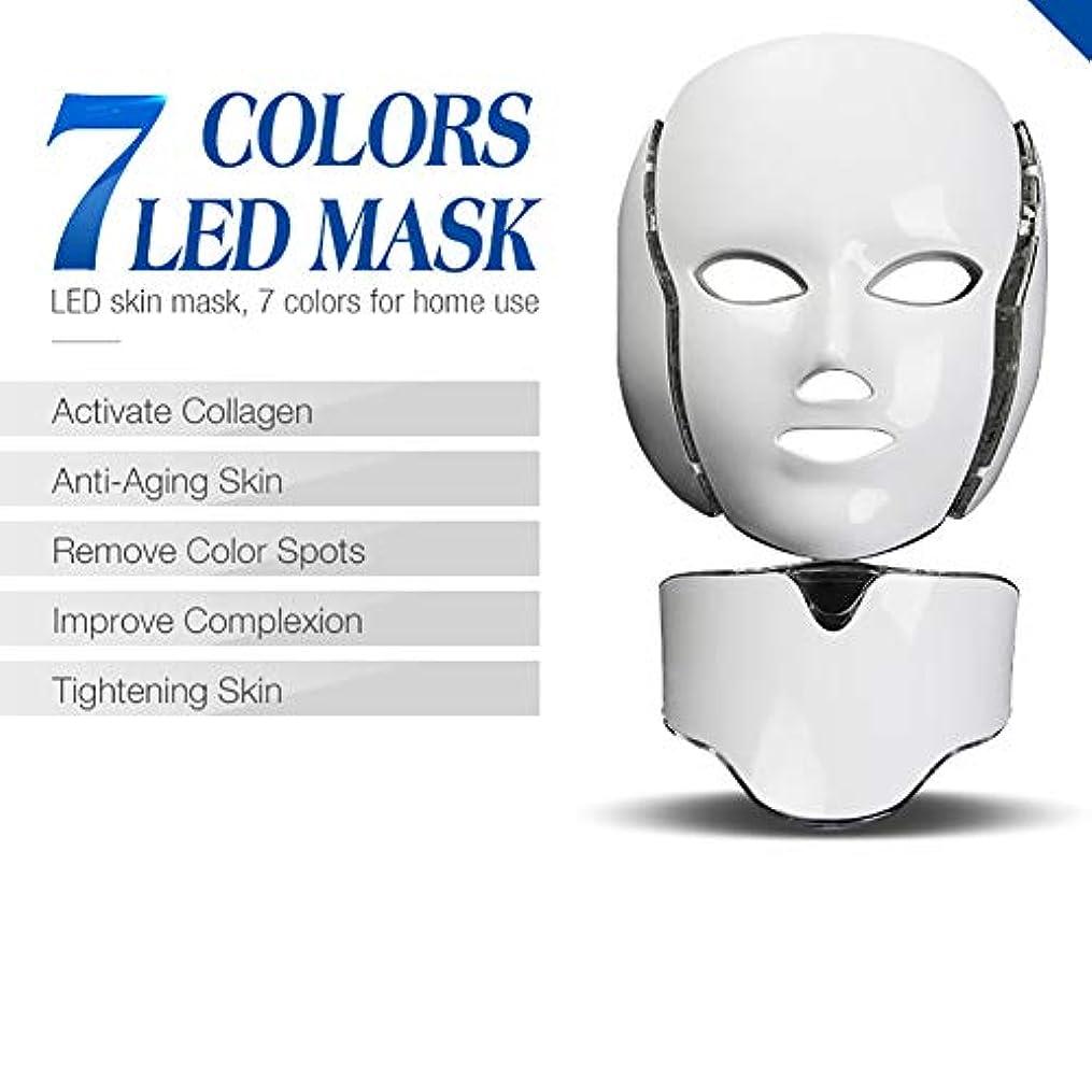 ハイブリッドガイド許される7色ledフェイスマスク、7色電気ledフェイシャルマスク付きネック肌の若返り抗にきびシワ美容トリートメントサロンホームユース
