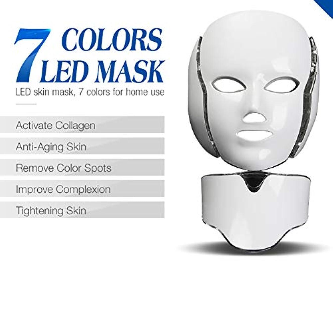 遠近法長さ代理店7色ledフェイスマスク、7色電気ledフェイシャルマスク付きネック肌の若返り抗にきびシワ美容トリートメントサロンホームユース