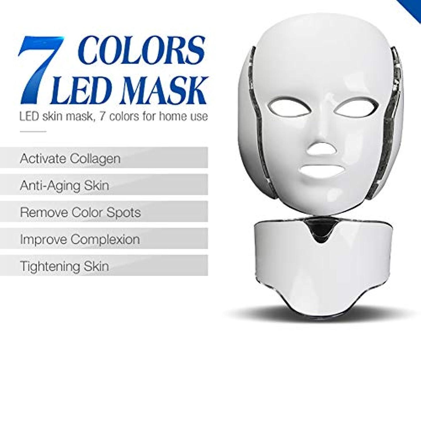 法医学結晶もちろん7色ledフェイスマスク、7色電気ledフェイシャルマスク付きネック肌の若返り抗にきびシワ美容トリートメントサロンホームユース