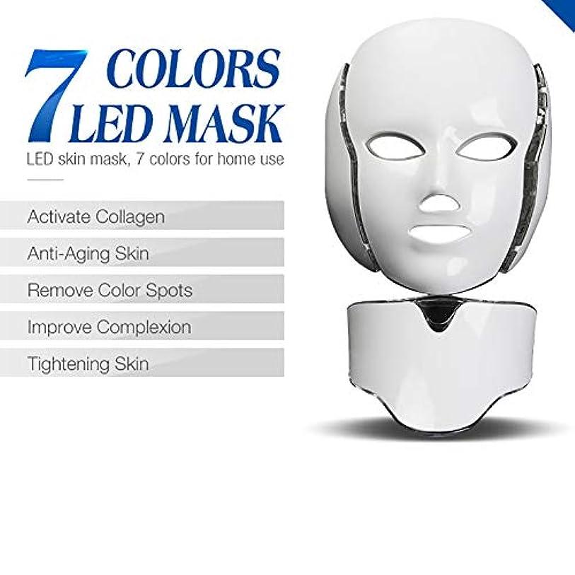 評価可能拒絶リンケージ7色ledフェイスマスク、7色電気ledフェイシャルマスク付きネック肌の若返り抗にきびシワ美容トリートメントサロンホームユース