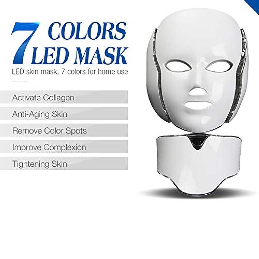 受益者オリエンタルナプキン7色ledフェイスマスク、7色電気ledフェイシャルマスク付きネック肌の若返り抗にきびシワ美容トリートメントサロンホームユース
