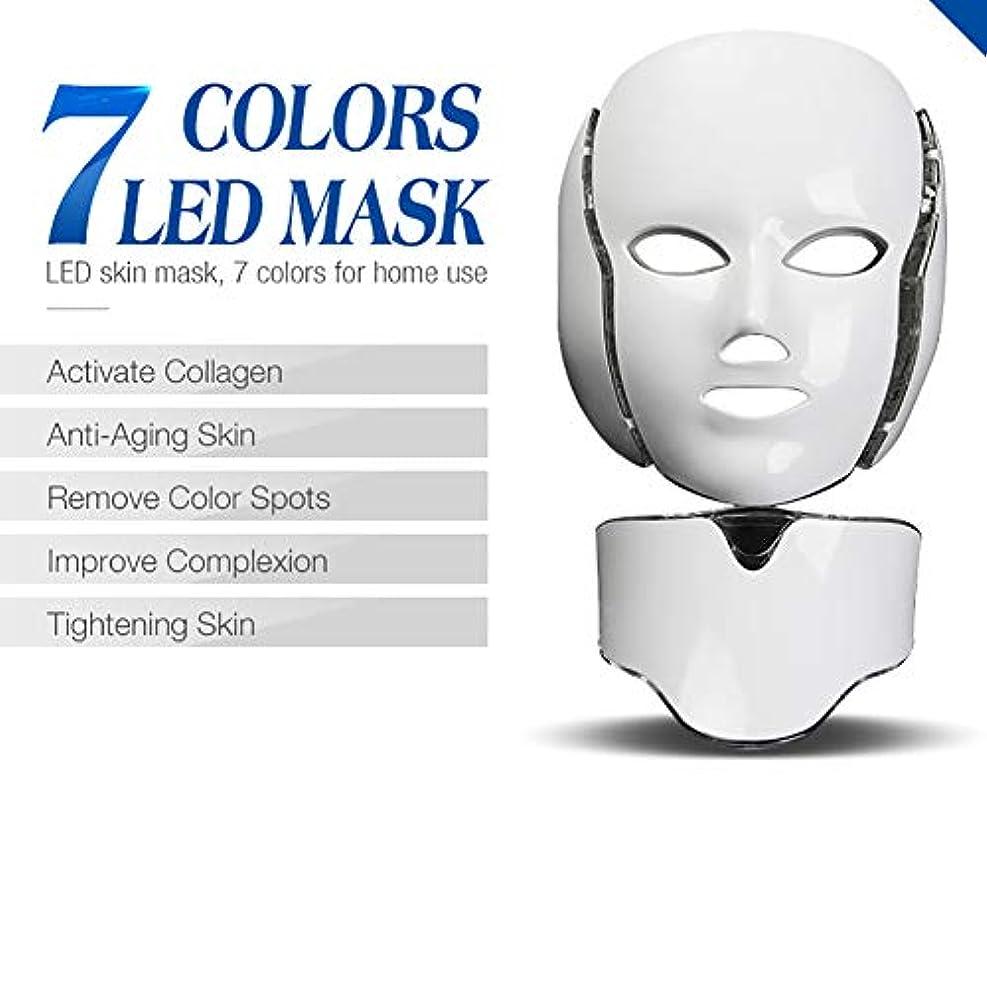 7色ledフェイスマスク、7色電気ledフェイシャルマスク付きネック肌の若返り抗にきびシワ美容トリートメントサロンホームユース