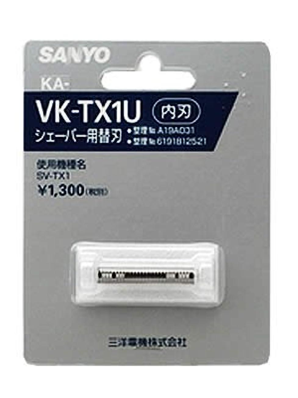 発音する眉をひそめる消毒するSANYO カドニカ 96 KA-VK-TX1U