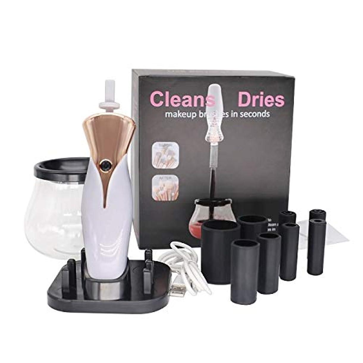 メイクブラシクリーナー 電動メイクブラシクリーナー 乾燥化粧ブラシクリーナー 回転式洗浄器セット 乾燥メイクブラシ洗浄器 化粧ブラシ 化粧筆脱水 自動洗浄 女性へのベストなプレゼント