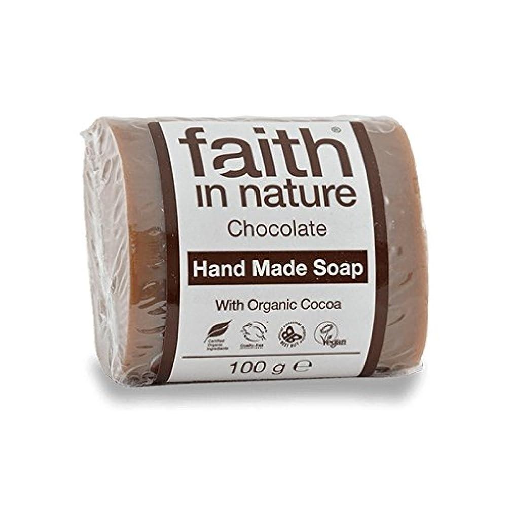 かろうじて独特の汚染自然チョコレート石鹸100グラムの信仰 - Faith in Nature Chocolate Soap 100g (Faith in Nature) [並行輸入品]