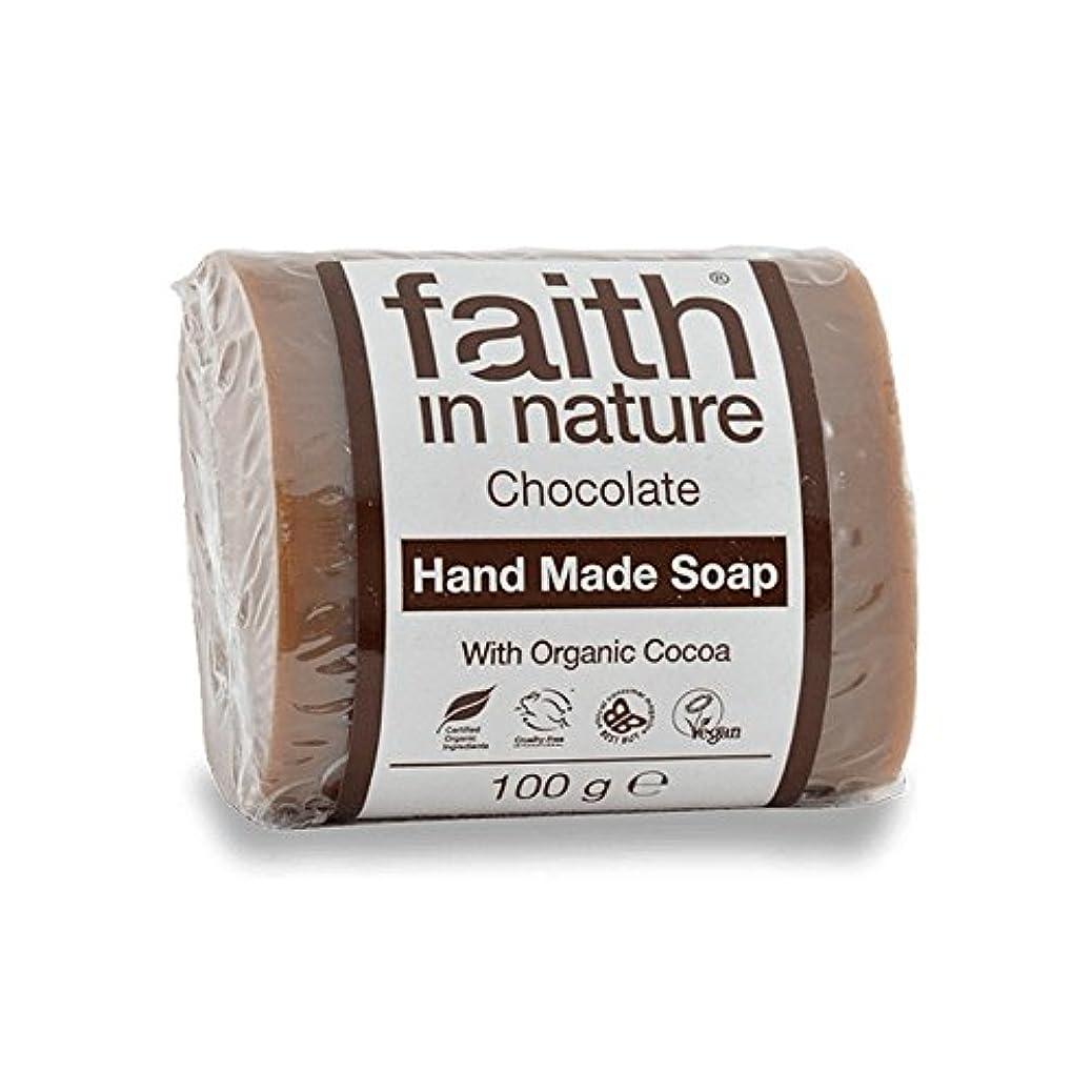 大騒ぎ左パッケージFaith in Nature Chocolate Soap 100g (Pack of 6) - 自然チョコレート石鹸100グラムの信仰 (x6) [並行輸入品]