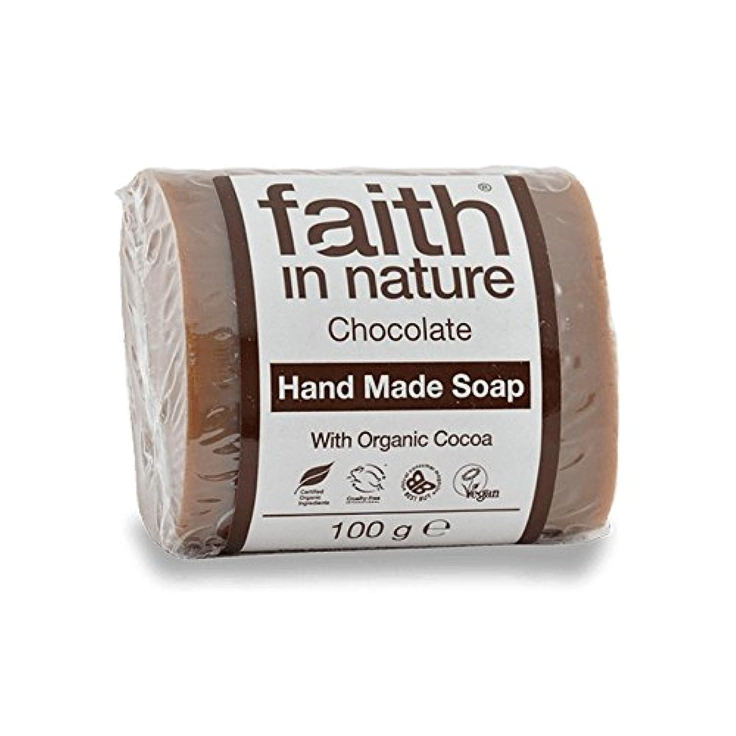 魚絶妙サロンFaith in Nature Chocolate Soap 100g (Pack of 6) - 自然チョコレート石鹸100グラムの信仰 (x6) [並行輸入品]
