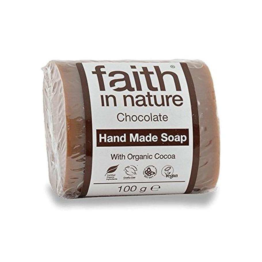 ちらつき取り戻す温室Faith in Nature Chocolate Soap 100g (Pack of 6) - 自然チョコレート石鹸100グラムの信仰 (x6) [並行輸入品]