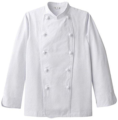 (アルベ) arbe コックコート 洋食 白衣 長袖 男女兼用 綿100% カツラギ [火を使う環境に最適] 全7サイズ S~5L (胸囲104~134cm) ホワイト CA114-1