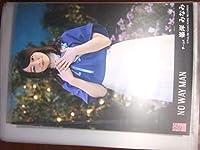 AKB48 NO WAY MAN 劇場盤生写真 峯岸みなみ