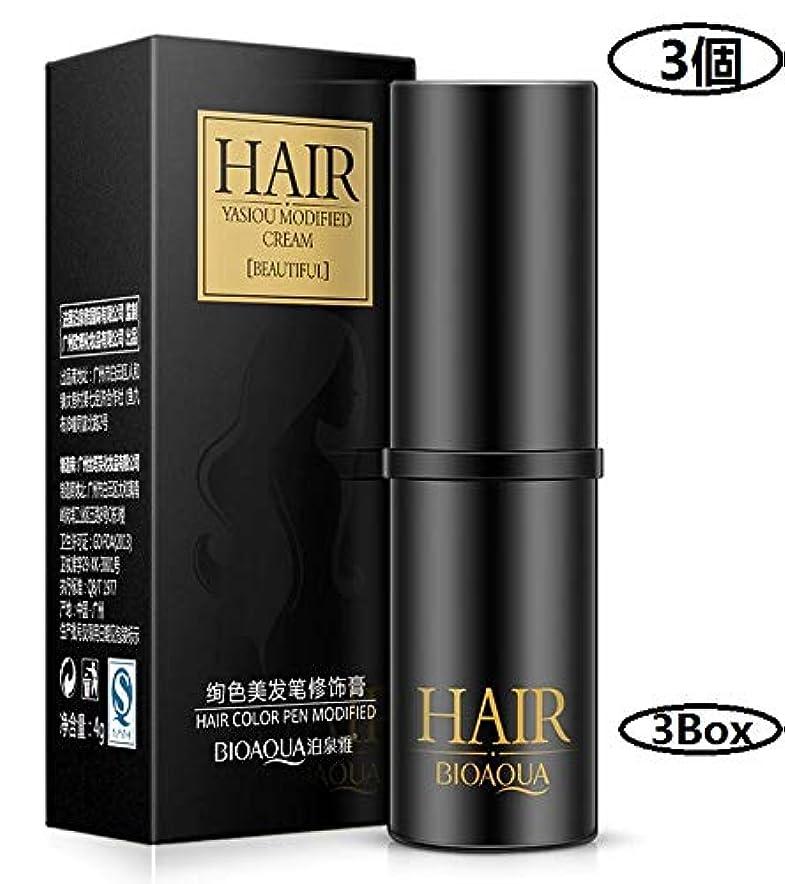 カナダフォーマル仕事に行く3個 - ヘアダイインスタントグレー ルートカバレッジ 髪の色 クリームを変更する  一時的に白い髪の色の染料を覆い隠すBIOAQUA Hair Dye Instant Gray Root Coverage Hair Color...