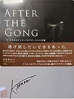 サイン入り写真集AFTER THE GONG