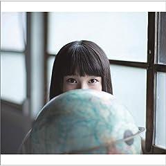 坂口有望「地球-まる-」のジャケット画像