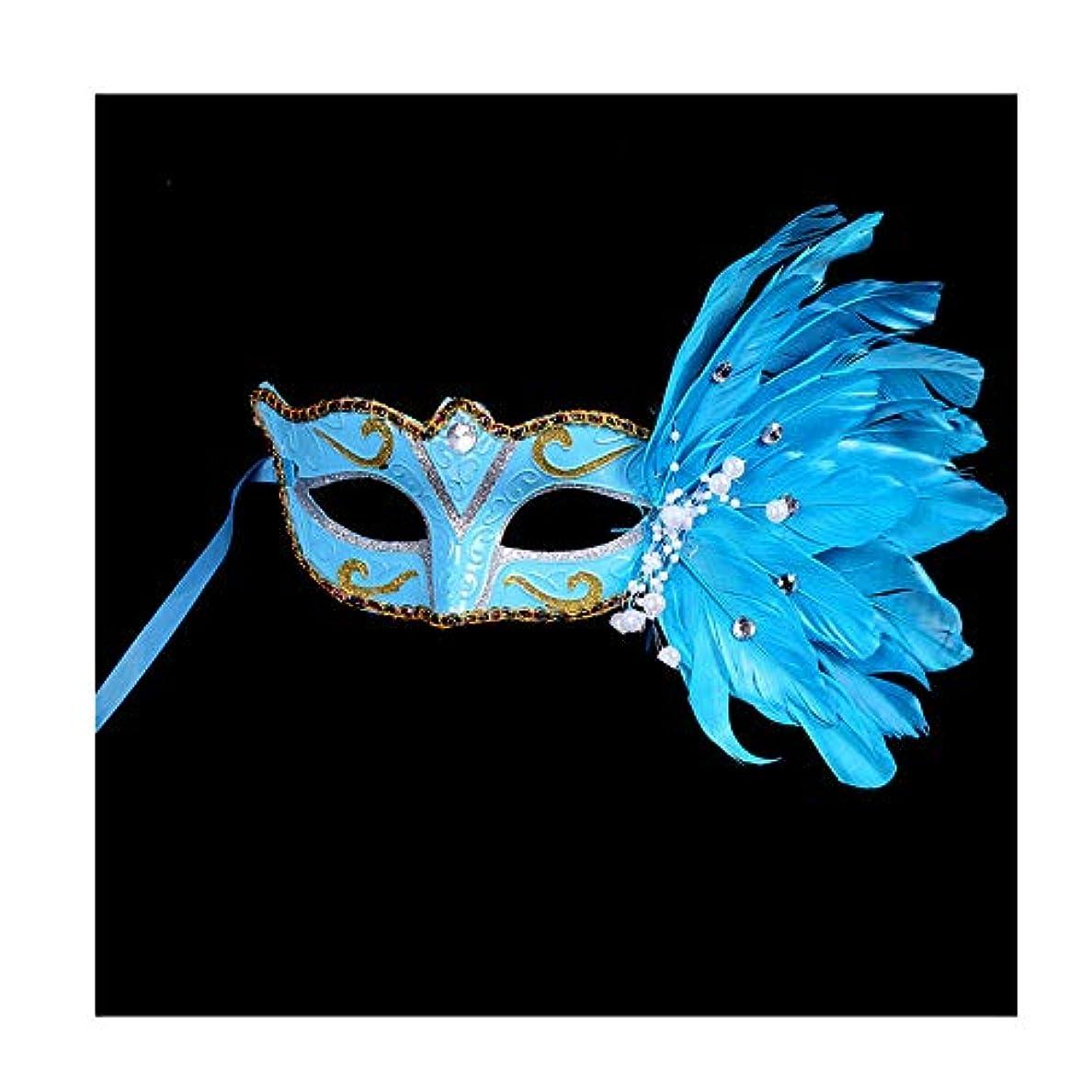 元気なパラナ川ダーベビルのテスKTVバーマスカレードハロウィンクリスマスフェザーは、女性のマスクを描きました,F